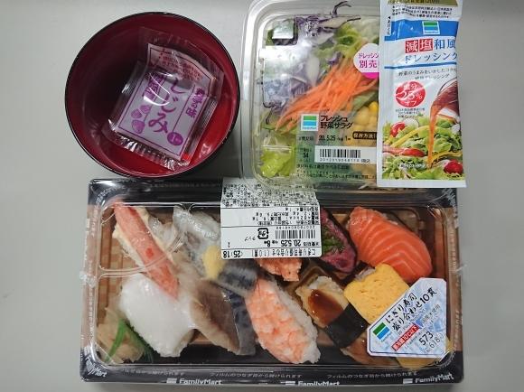 5/23夜勤飯 ファミマ にぎり寿司盛り合わせ10貫、フレッシュ野菜サラダ_b0042308_01471873.jpg