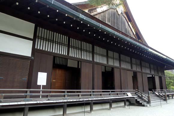 京都御所参観_e0048413_21371330.jpg