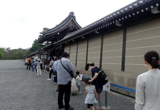 京都御所参観_e0048413_21380703.jpg