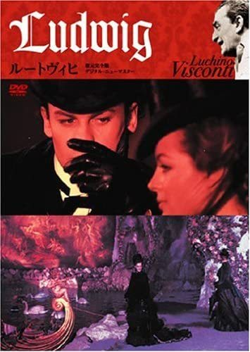 ルキノ・ヴィスコンティ監督『ルートヴィヒ』@FB「映画チャレンジ」_f0006713_17261072.jpg