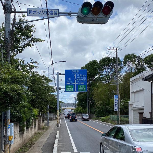 自主企画:rokuroku、66号を行く_f0067724_21355315.jpg