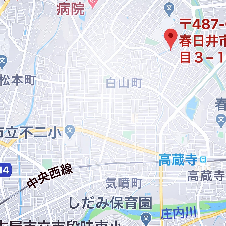 新しい納品先・愛知県春日井市のAmiche(あみ〜け)さん_a0137727_23184921.jpeg