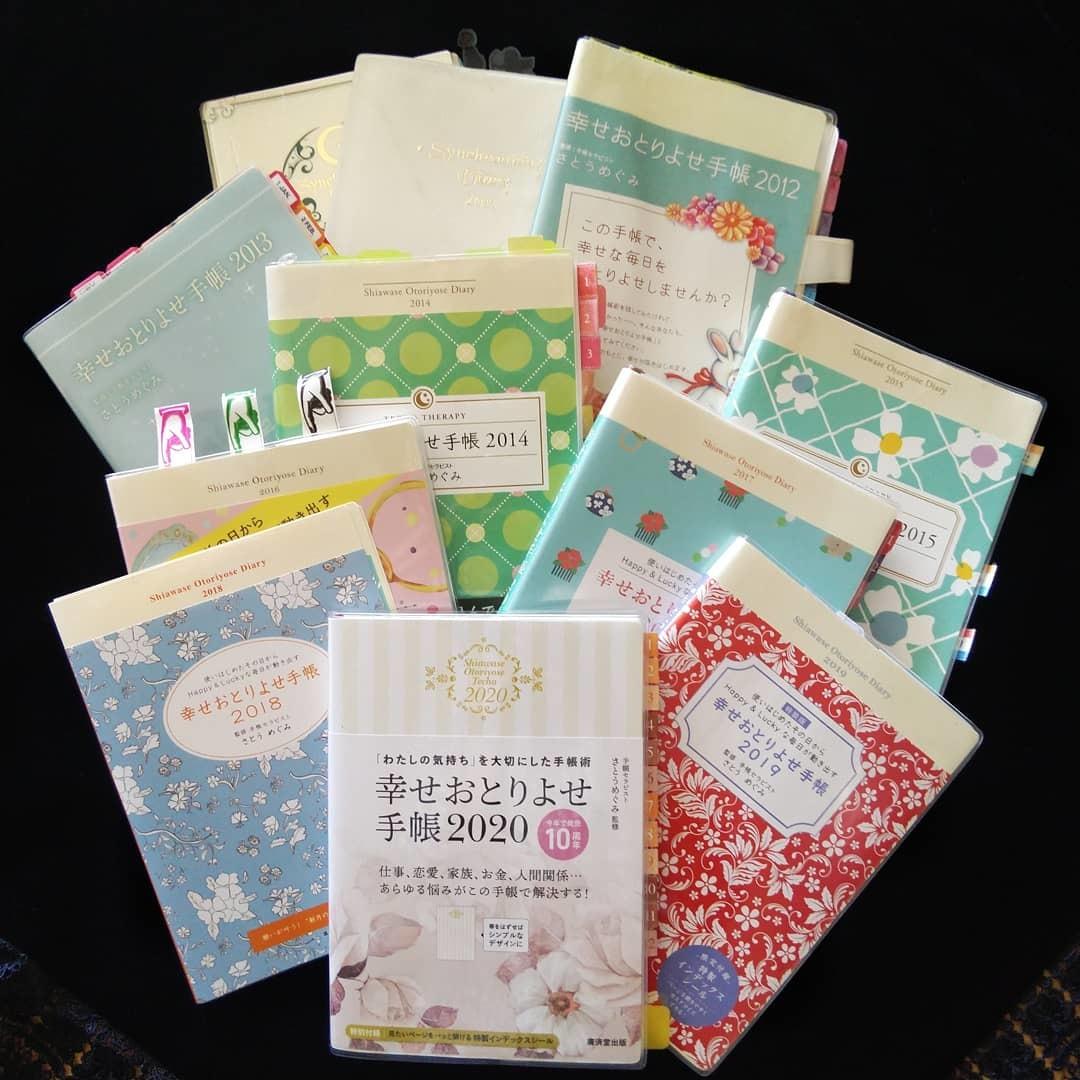 20200524 受付開始❗「幸せおとりよせ手帳2021」受注販売のお知らせ_f0164842_17242524.jpg