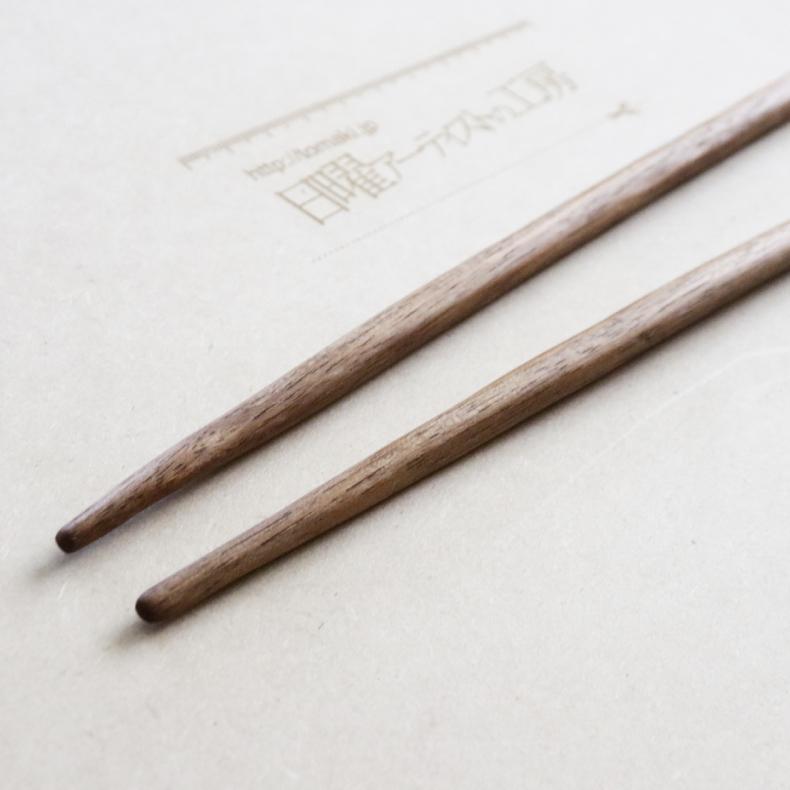 西会津とZoomでつないで、オンラインで箸づくり体験!_c0060143_17562797.jpg