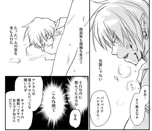 神父さんと山田君の性癖について_a0389780_23014766.jpg