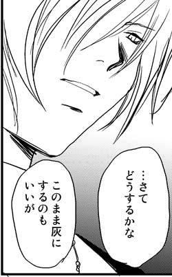 神父さんと山田君の性癖について_a0389780_23023485.jpg