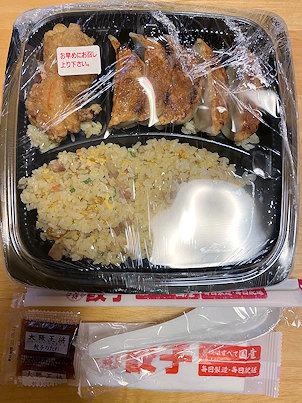 八王子南大沢:「大阪王将@イトーヨーカドー」のテイクアウト弁当を食べた♪_c0014187_144243.jpg