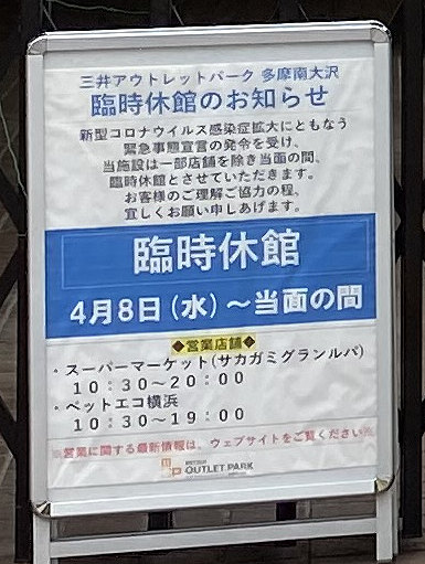 八王子南大沢:「大阪王将@イトーヨーカドー」のテイクアウト弁当を食べた♪_c0014187_1555313.jpg