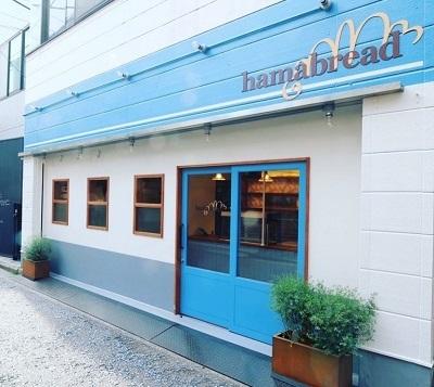 今月オープンしたパン屋さん ハマブレッド_f0231189_15044532.jpg