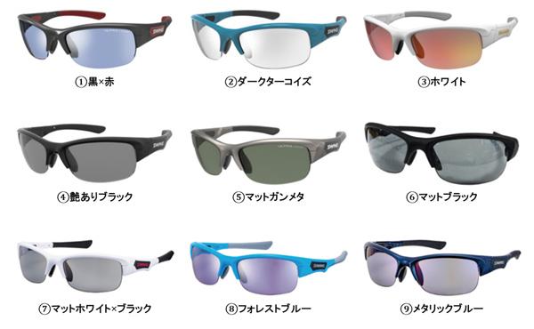 自由な組み合わせでオーダー出来るSWANS(スワンズ)純日本製スポーツサングラスSPRINGBOK(スプリングボック)カスタムアイウェア新色追加!_c0003493_09434845.jpg