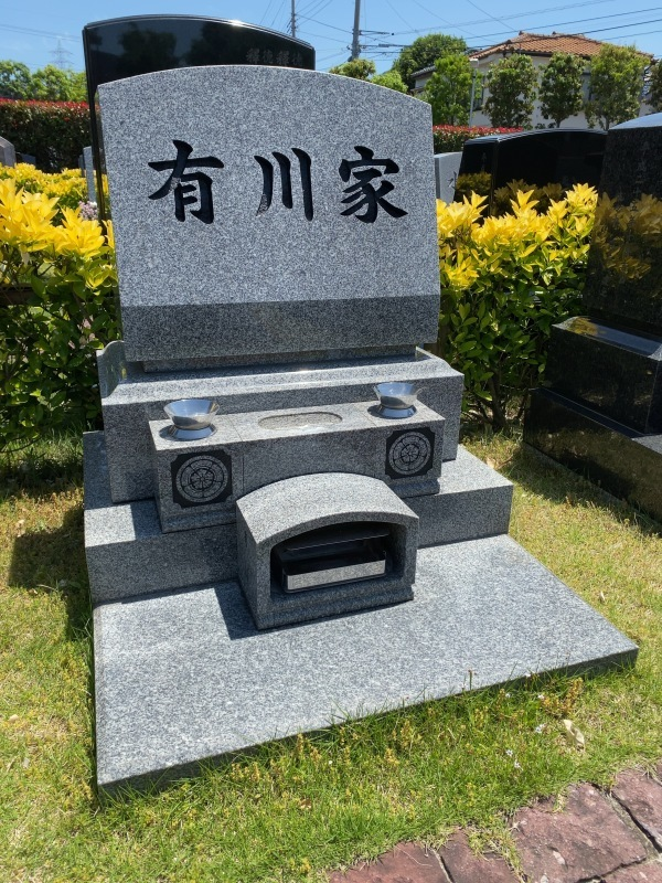 有川博(1940~2011) : 有名人の墓巡り~昭和の著名人と出会う旅~