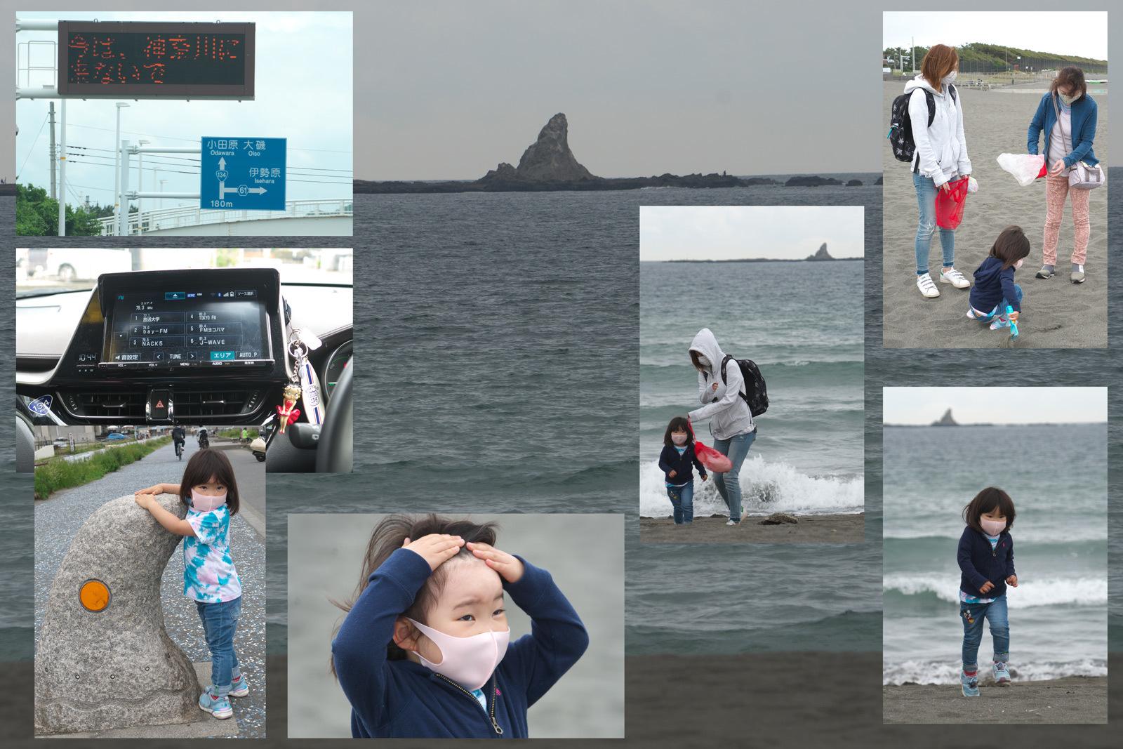 孫のコロナストレス発散のため平塚_a0271402_12132778.jpg