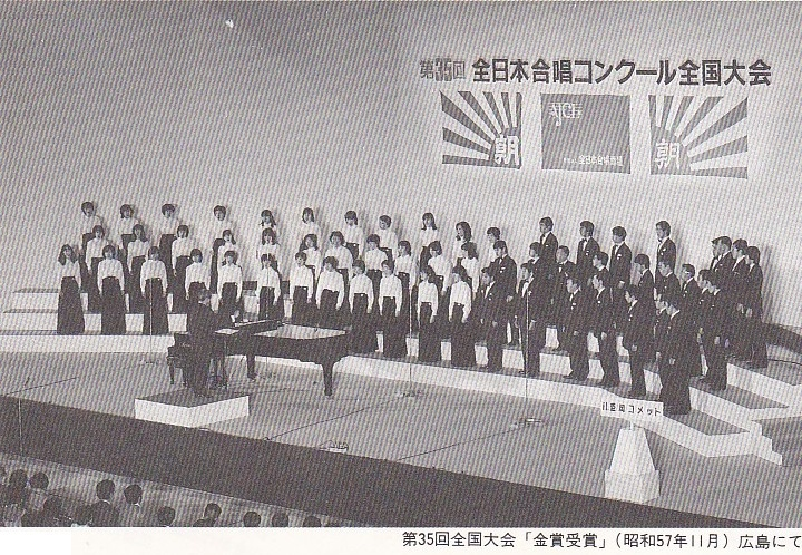 第35回全日本合唱コンクール_c0125004_22064229.jpg