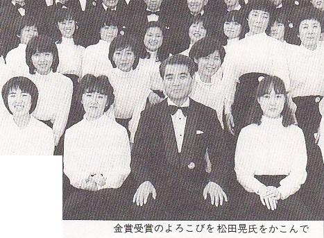第35回全日本合唱コンクール_c0125004_22071600.jpg