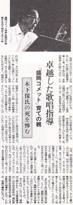 第35回全日本合唱コンクール_c0125004_22075866.jpg