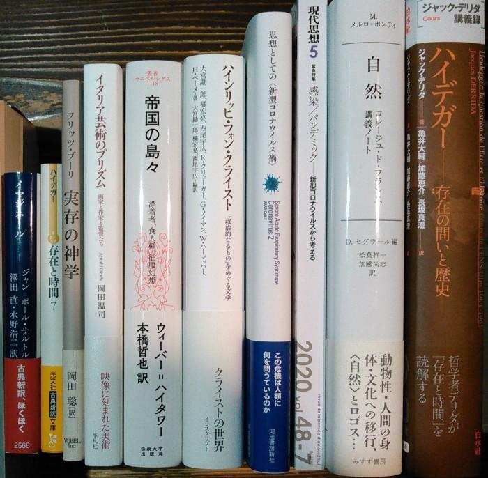 注目新刊:デリダ講義録『ハイデガー』白水社、ほか_a0018105_04430925.jpg