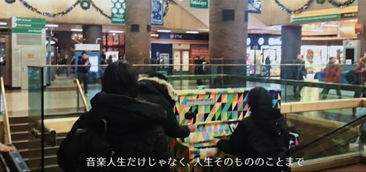 藤井風さん『何なんw』MVのビハインド・ザ・シーン動画内のとっておきNYロケ地_b0007805_06180062.jpg