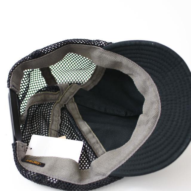 DECHO[デコー] MESH CAP [4-1SD20] メッシュキャップ・サイクリングキャップ・MEN\'S/LADY\'S _f0051306_14372015.jpg