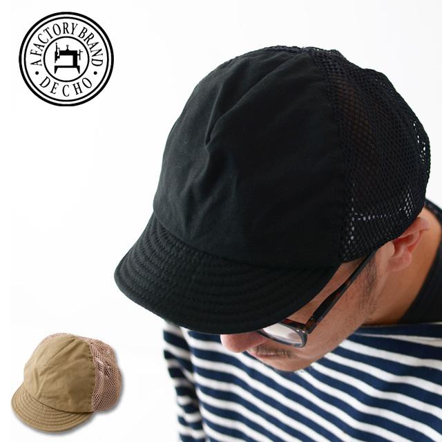 DECHO[デコー] MESH CAP [4-1SD20] メッシュキャップ・サイクリングキャップ・MEN\'S/LADY\'S _f0051306_14372053.jpg