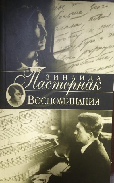 ロシア語書籍 ***_e0197114_23122773.jpeg