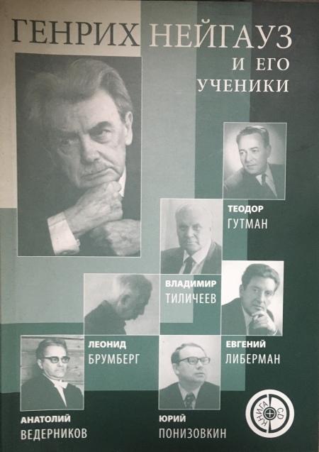 ロシア語書籍 ***_e0197114_23130675.jpeg