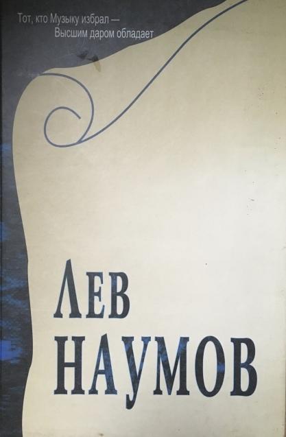 ロシア語書籍 ***_e0197114_23140451.jpeg