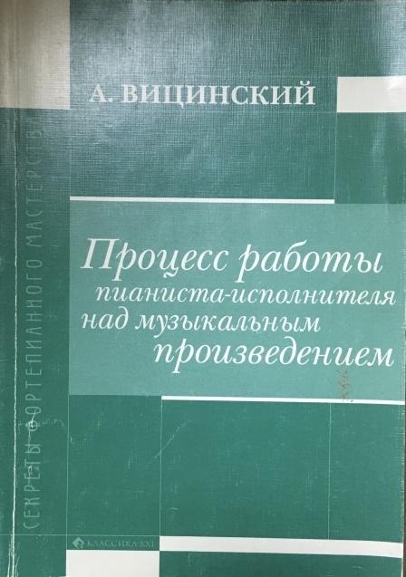 ロシア語書籍 ***_e0197114_23143615.jpeg