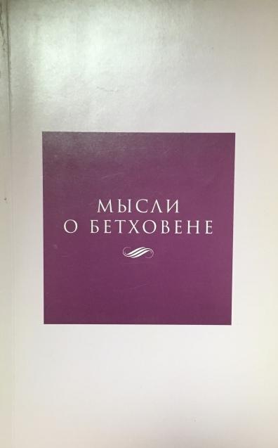 ロシア語書籍 ***_e0197114_23150639.jpeg