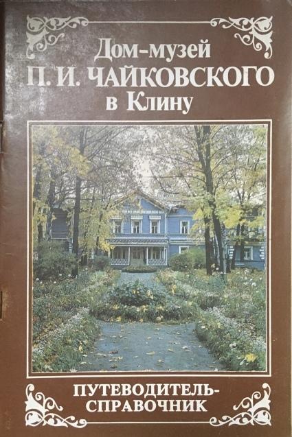 ロシア語書籍 ***_e0197114_23154070.jpeg
