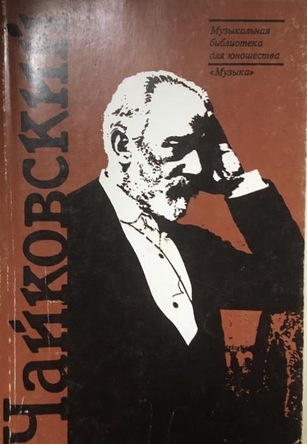 ロシア語書籍 ***_e0197114_23161129.jpeg