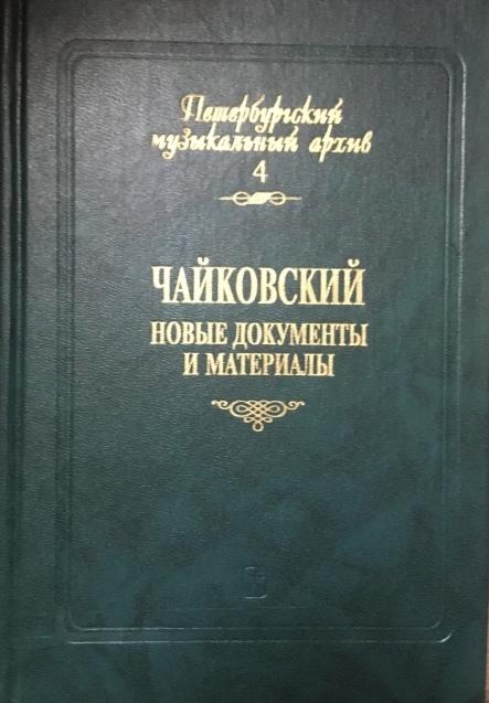ロシア語書籍 ***_e0197114_23164477.jpeg