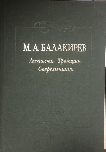 ロシア語書籍 ***_e0197114_23171703.jpeg