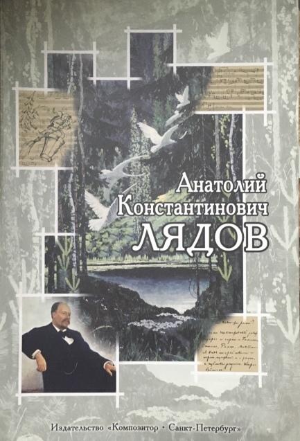 ロシア語書籍 ***_e0197114_23174194.jpeg