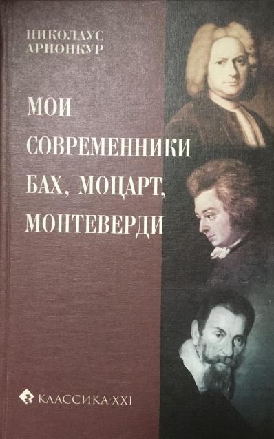 ロシア語書籍 ***_e0197114_23181493.jpeg