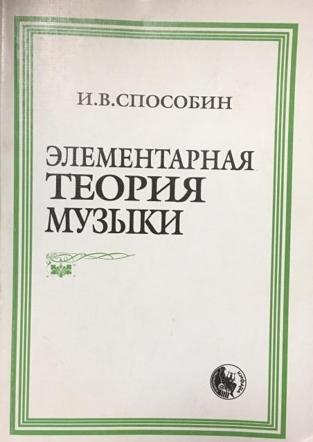 ロシア語書籍 ***_e0197114_23183820.jpeg