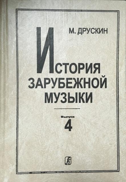 ロシア語書籍 ***_e0197114_23192627.jpeg