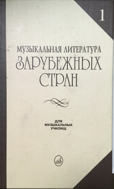 ロシア語書籍 ***_e0197114_23195127.jpeg