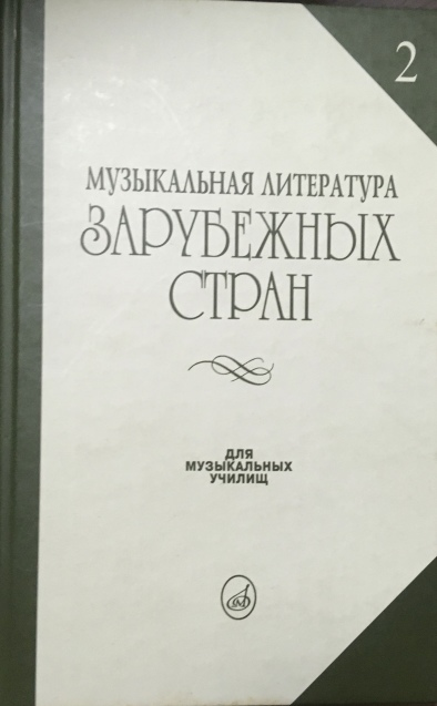ロシア語書籍 ***_e0197114_23201352.jpeg