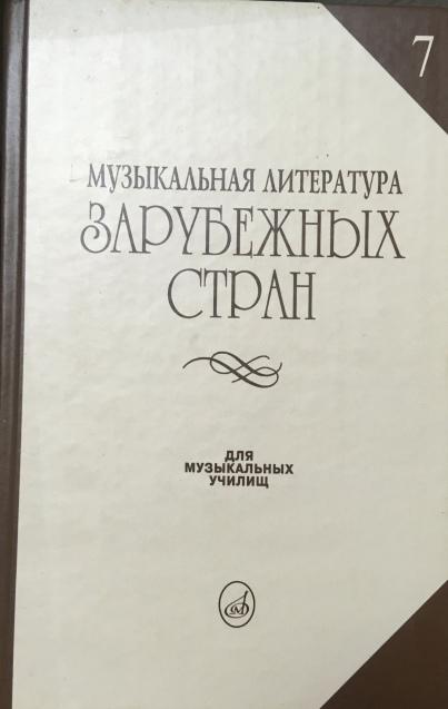 ロシア語書籍 ***_e0197114_23212723.jpeg