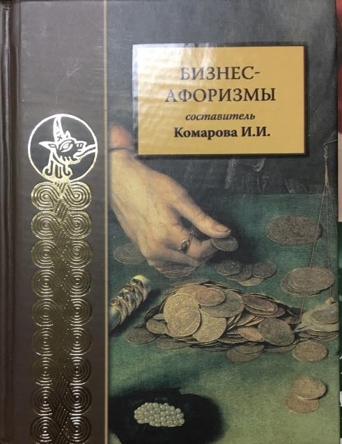 ロシア語書籍 ***_e0197114_23220069.jpeg