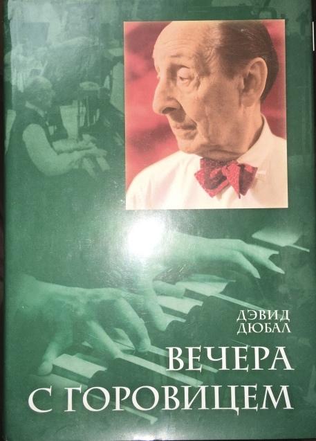 ロシア語書籍 ***_e0197114_23222968.jpeg