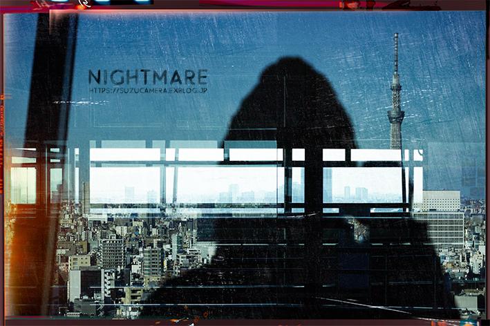 NIGHTMARE_f0100215_22151125.jpg