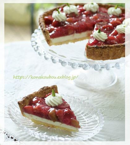 6月のお菓子・ルバーブとチーズのパイ_a0392423_17334339.jpg