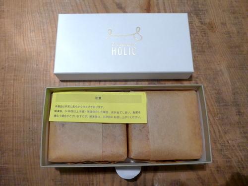 「Cheesecake HOLIC」のクリームチーズケーキ_f0232060_18375887.jpg