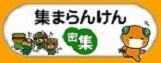 町中華の「奉天」_e0002466_05582411.jpg