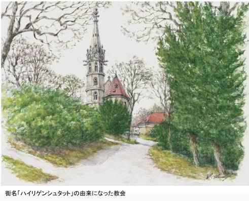 ベートーヴェン・イヤー - 2 (ウィーンへ)_a0280569_20430625.jpg