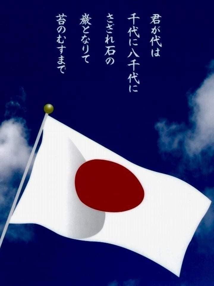 皆さん、もうひと頑張りです。頑張りましょう!「頑張れ、日本。」_c0186691_10235836.jpg