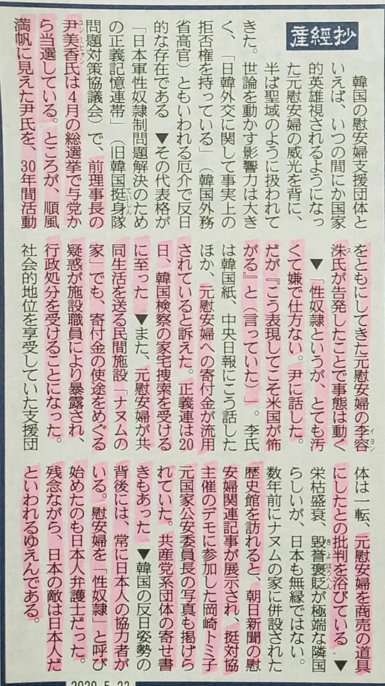 皆さん、もうひと頑張りです。頑張りましょう!「頑張れ、日本。」_c0186691_10270885.jpg