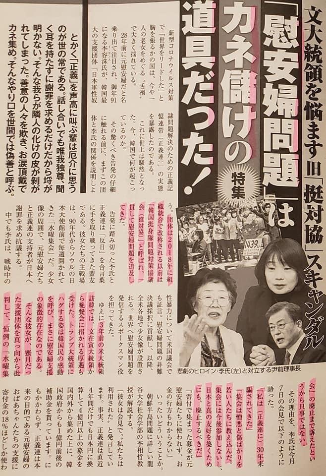 日本も香港の人々を救うため、中国を避難するべきです。「習近平を国賓として呼ぶなどは言語道断!」_c0186691_10445427.jpg