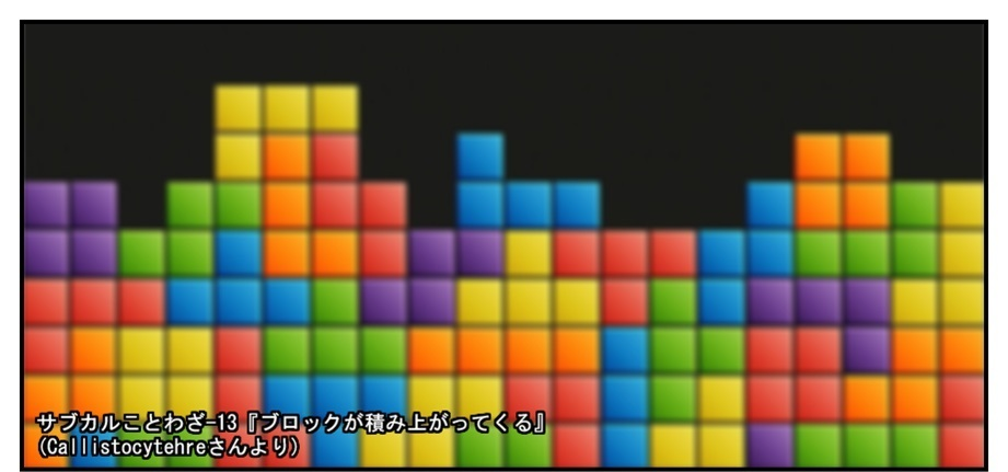 【ただの雑記】サブカルことわざ発表会②_f0205396_12413203.jpg